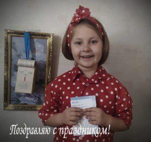 София Федулова